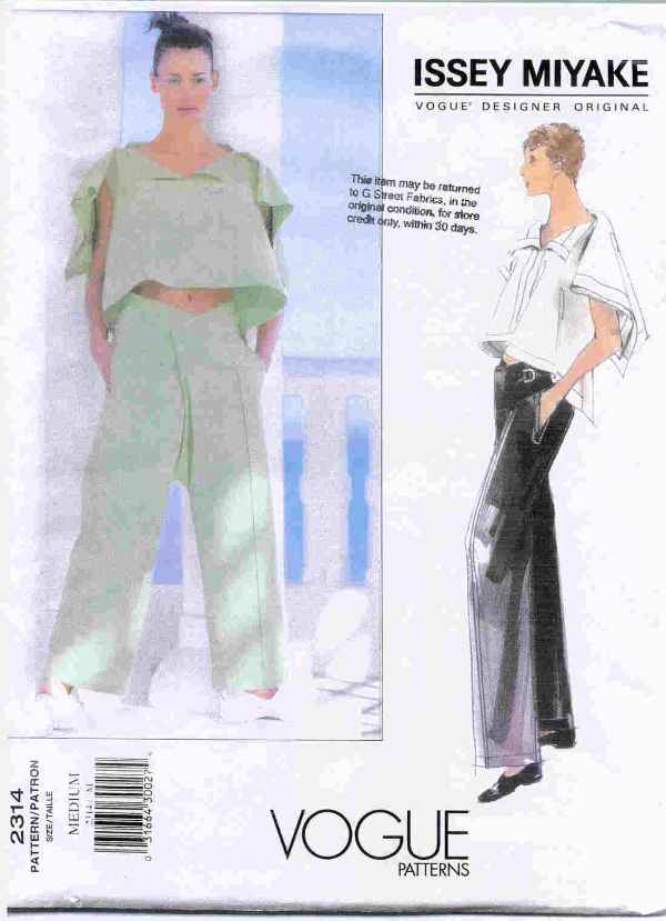 Pattern 2314, from 1999