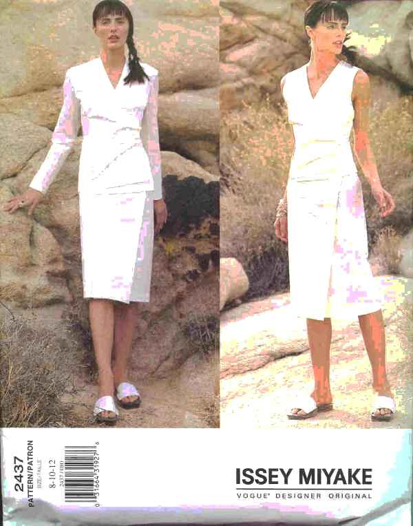 Pattern 2437, from 2000 -- NEW